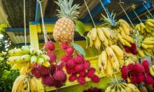 hilo farmers market